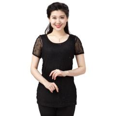 N.L女式针织带背心短袖衫