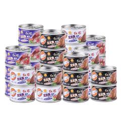 红塔三文鱼尊享组(30罐)  货号118128