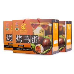 陈氏博兴金丝烤鸭蛋套组 货号120537