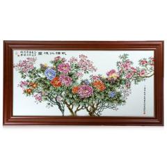 《紫归牡怀图》瓷板画 货号120916