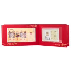 戊戌年金红包套组 货号121765