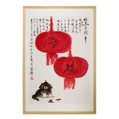 倪萍《欢喜中国年》国画 货号122122