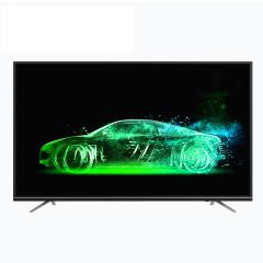 创维50英寸4K人工智能电视 货号122935