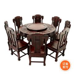 黑酸枝象头餐桌十件套 货号123411