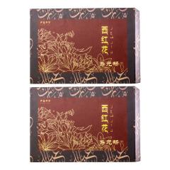 寿元畅西红花分享组 货号123475