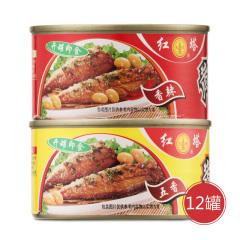 红塔黄花鱼罐头特惠组