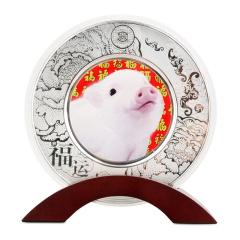 2019猪年高浮雕彩色银盘