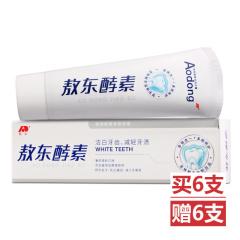 敖东植物酵素多效牙膏全家组