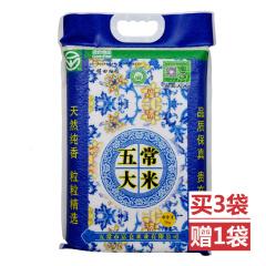 得田独稻五常稻花香大米