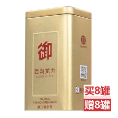 杭州龙井集团明前西湖龙井
