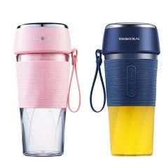 德国巴科隆便携式果汁杯超值组