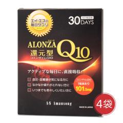 日本原装进口A.S还原型辅酶Q10