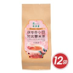 同济堂茯苓赤小豆芡实薏米茶