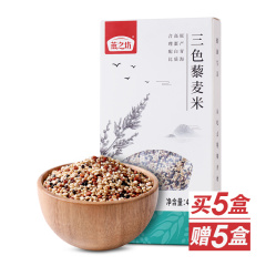 燕之坊三色藜麦超值组