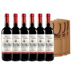 查特马特斯红葡萄酒 法国波尔多AOC进口红酒 整箱实惠 6支装