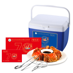蟹东家 3988型大闸蟹礼品卡 4对8只公母对半