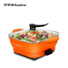 荣事达/Royalstar 6升大容量 黑晶涂层 不锈钢蒸架 电热锅HG1601