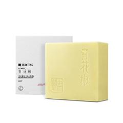 青花椒手工皂女士专用,100g/块*1块