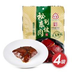 三珍斋东坡肉