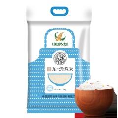 【中国农垦】良农嫁稻珍珠米 黑龙江东北新米 一级大米粳米 珍珠米5kg