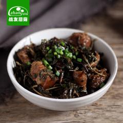 战友蘑菇 天然干菜干荠菜 农家自产250g