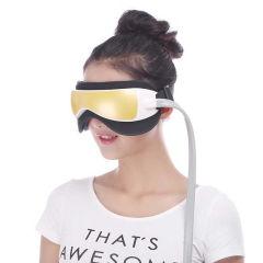瑞仕康(RSK)眼部按摩器 眼睛护眼仪热敷气压震动按摩器听音乐送耳机