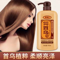 李博士 老姜王何首乌洗发水 去屑止痒滋润强韧发质生姜洗发露M5