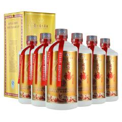 贵州茅台集团家常福A20 50度浓香型白酒500ml