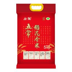 北纯 五常稻花香 东北大米 5kg