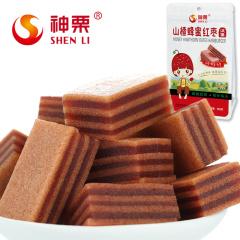 神栗蜂蜜红枣夹心山楂汉堡140g*5袋独立小包装办公零食山楂糕