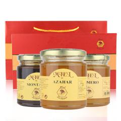 西班牙原装进口布罗家族精装礼盒高山+橙花+迷迭香300g 3瓶组合