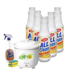 台湾多益得浓缩护手洗洁精5瓶送炖锅一台