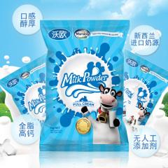 新西兰进口沃欧全脂成人牛奶粉1kg袋装