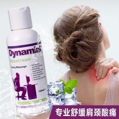 英国Dynamint戴纳敏特商务版舒缓霜120ml 缓解肩颈腰椎酸痛