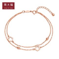 周大福珠宝首饰简约桃花款18K金手链E122348
