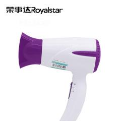 荣事达(Royalstar)电吹风RC-100D紫色两档调节