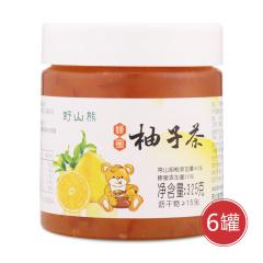 野山熊蜂蜜柚子茶抢购组