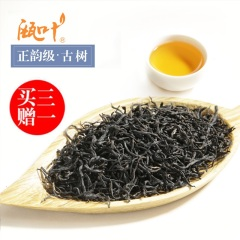 瓯叶红茶 云南古树滇红茶 古树茶 古树红茶【买3送1】