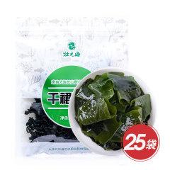 壮元海干裙带菜爆杀组