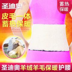 羊绒羊毛护腰 保暖腰椎间盘加厚暖胃护肚带老年人男女士