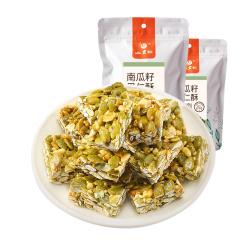 山里仁 白芝麻南瓜籽果仁酥120g 约15小袋 台湾果仁酥工艺 坚果特产零食