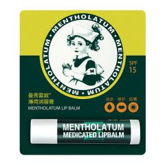 曼秀雷敦(Mentholatum)薄荷润唇膏3.5g