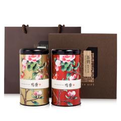 瓯叶武夷山红茶 内含两罐(正山小种120g、金骏眉120g)共240g 礼盒装