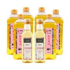 【纯红花籽油】【有效期至2020年10月】戈壁工坊红花籽油1L*6+300ml*2