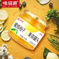 【会员庆生专属】味滋源密炼柚子茶500g/罐夏天冲饮泡水喝的蜂蜜柚子果酱下午茶小孩子都爱和