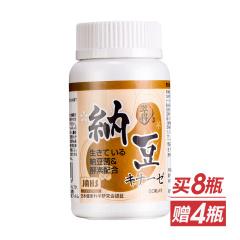 日本原装进口萃得纳豆浓缩片
