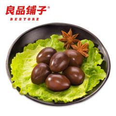 【良品铺子】香卤铁蛋(五香味/香辣味)128g
