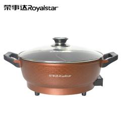 荣事达(Royalstar)多功能电热锅RHG-200A 鸳鸯锅5L  一锅两味