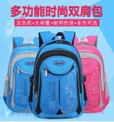 芝麻宝贝  耐磨小学生书包1-3-6年级男女生超轻减负韩版儿童双肩包