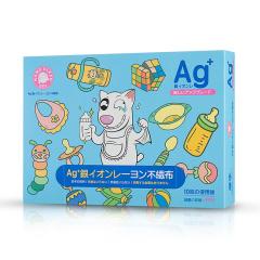严选良品银离子抗菌清洁布35*25cm/一盒